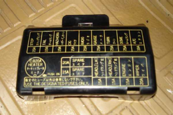 82 Toyota Pickup Fuse Box Diagram
