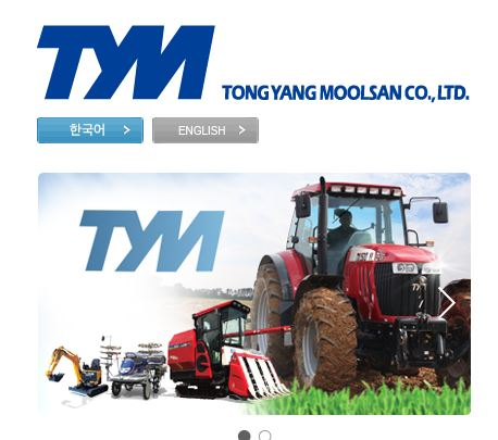 Branson or TYM Tractors, anybody have one? - Pirate4x4 Com